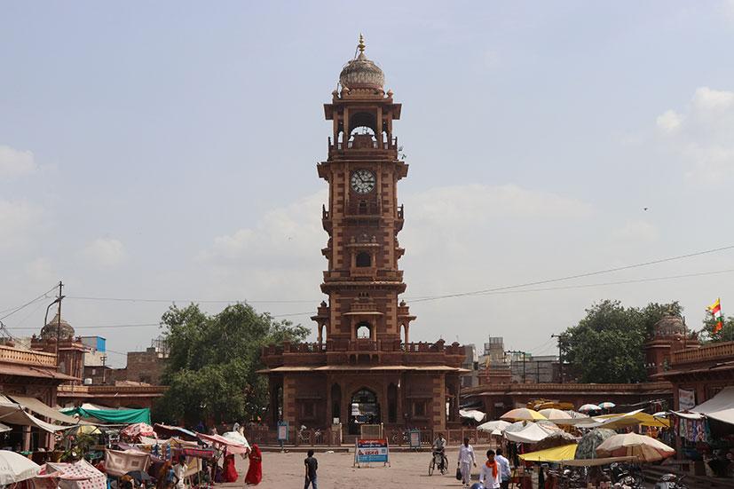 Spuren der englischen Vergangenheit. Glockenturm – Jodhpur